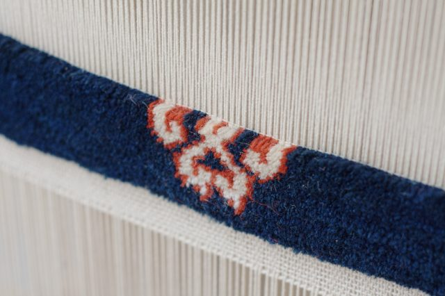 Wool Carpet_on_a_Loom
